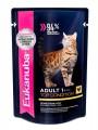 Паучи Eukanuba Cat Adult Top Condition для взрослых кошек с курицей в соусе 85 г