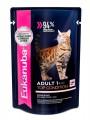 Паучи Eukanuba Cat Adult Top Condition для взрослых кошек с лососем в соусе 85 г