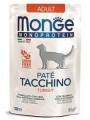 Паучи Monge Cat Monoprotein Pouch для кошек индейка 85г