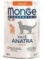 Паучи Monge Cat Monoprotein Pouch для кошек утка 85г