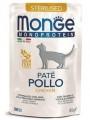 Паучи Monge Cat Monoprotein Pouch для стерилизованных кошек курица 85г