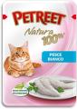 Паучи Petreet для кошек Белая рыба (85 гр)