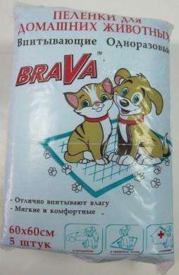 Впитывающие пеленки Брава для собак 40*60см (5шт)