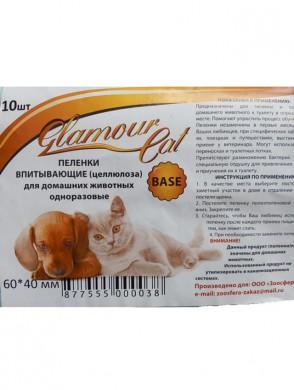 Пеленки для животных Glamour Cats 40*60см (10шт)
