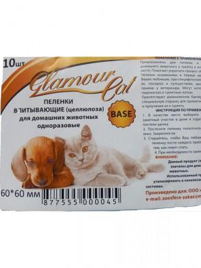 Пеленки для животных Glamour Cats 60*60см (10шт)