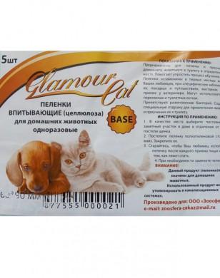 Пеленки для животных Glamour Cats 60*90см (5шт)