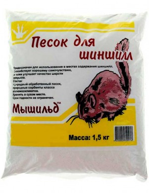 Песок для шиншил Эльф 1,5 кг