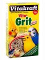 Песок Vitakraft Vita grit nature для всех видов птиц (50гр)