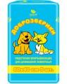 Подстилки для животных Доброзверики 40х60 (5 шт)
