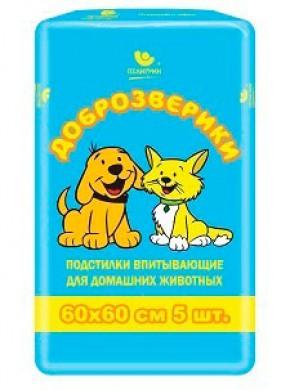Подстилки для животных Доброзверики 60х60 (5 шт)