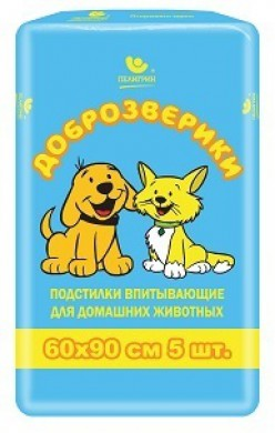 Подстилки для животных Доброзверики 60х90 (5 шт)