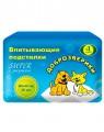 Подстилки Доброзверики Super для животных с рисунком 60х40 (30 шт)