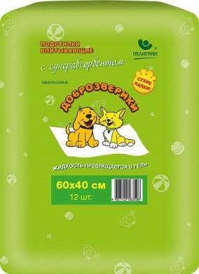"""Подстилки впитывающие Доброзверики """"Сухие лапки"""" для животных с суперабсорбентом 60х40 см ( 12 шт.)"""