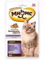 """Хрустящие подушечки Мнямс для кошек с говядиной """"Выведение шерсти"""" (60 г)"""