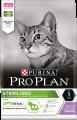 Сухой корм Pro Plan Sterilised для кастрированных котов и стерилизованных кошек