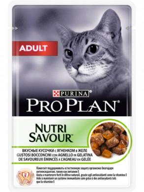 Влажный корм ProPlan Nutrisavour Adult для взрослых кошек с ягненком в желе (85гр)
