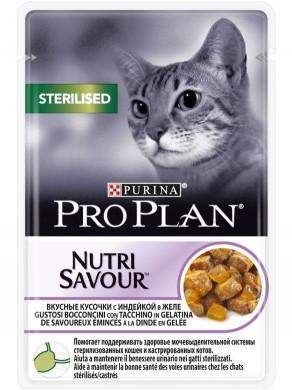 Влажный корм ProPlan Nutrisavour Sterilized для стерилизованных кошек с индейкой в желе (85гр)