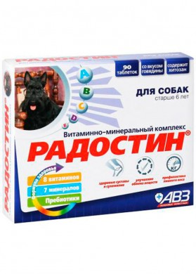 Радостин витамины для собак старше 6 лет (90 таб.)