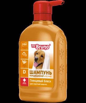 Шампунь-кондиционер Mr.Bruno Глянцевый блеск для собак (350мл)