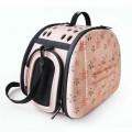Складная сумка-переноска Ibiyaya для собак и кошек до 6 кг бледно-розовая в цветочек