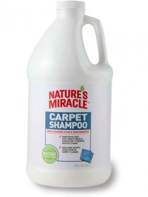Средство моющее для ковров и мягкой мебели 8in1 NM CarpetShampoo с нейтрализаторами аллергенов 1,9 л