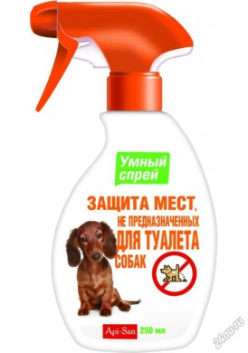 "Умный спрей ""Защита мест не предназначенных для туалета собак"" (250мл)"