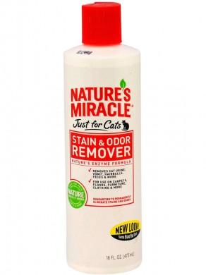 Уничтожитель пятен и запахов от кошек 8in1 NM JFC S&O Remover универсальный (473 мл)