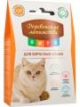 Витаминизированное лакомство Деревенские лакомства Вита для кошек 120шт