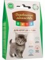 Витаминизированное лакомство Вита для котят до 1 года 120шт
