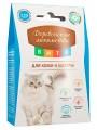 Витаминизированное лакомство Вита для кожи и шерсти для кошек 120таб