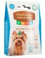 Витаминизированное лакомство Вита для кожи и шерсти для собак 120шт