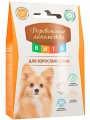 Витаминизированное лакомство Вита для собак 120шт
