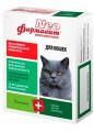 Витаминный комплекс «Фармавит Neo» для кошек (60таб)