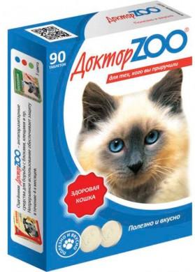 Витамины для кошек Доктор ZOO Здоровая кошка Иммунитет (90т)
