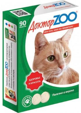 Витамины для кошек Доктор Зоо Здоровье и красота (90т)