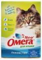 Витамины для кошек Омега Для выведения шерсти из желудка (90т)