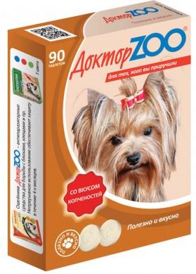 Витамины для собак Доктор Zoo со вкусом копчености (90т)