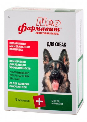 Витамины для собак Фармавит Neo