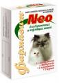 Витамины Фармавит Neo для беременных и кормящих кошек (60т)