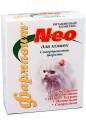 Витамины Фармавит Neo для шерсти кошек (60т)