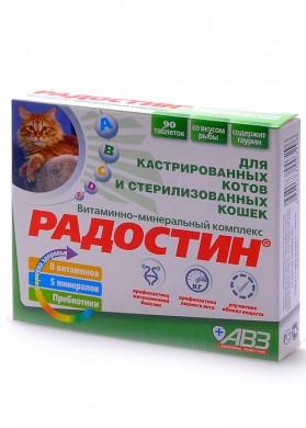 Витамины Радостин для кастрированных котов (90т)