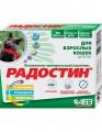 Витамины Радостин для кошек до 8 лет (90т)