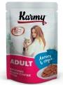 Влажный корм для кошек Karmy Adult Лосось в соусе 80гр