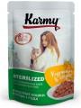 Влажный корм для кошек Karmy Sterilized Курица в соусе 80гр
