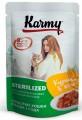 Влажный корм для кошек Karmy Sterilized Курица в желе 80гр