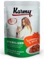 Влажный корм для кошек Karmy Sterilized Телятина в желе 80гр