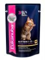 Влажный корм Еukanuba Cat Kitten для котят с курицей в соусе 85гр