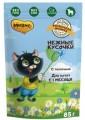 Влажный корм Мнямс Фермерская ярмарка для котят сочные кусочки с телятиной 85гр