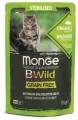Влажный корм Monge Cat BWild GRAIN FREE из мяса дикого кабана с овощами для стерилизованных кошек 85г