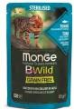 Влажный корм Monge Cat BWild GRAIN FREE из тунца с креветками и овощами для стерилизованных кошек 85г